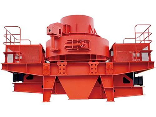 立轴冲击式制砂机